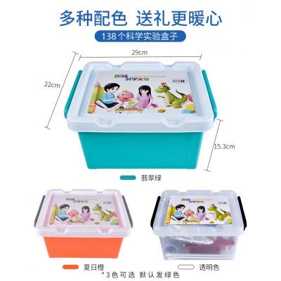 家博士兒童趣味科學實驗stem玩具套裝小學生幼兒園科技制作化 收納盒[138個實驗]-默認發綠色(豪華加大量)-送護目鏡