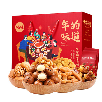 【年货礼盒】百草味 坚果 坚果大礼包 1380g(全家的年夜饭) 礼盒