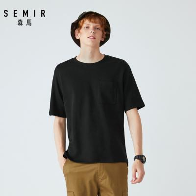 Semir森马圆领套头短袖T恤男2019春季宽松白色体恤男生帅气上衣
