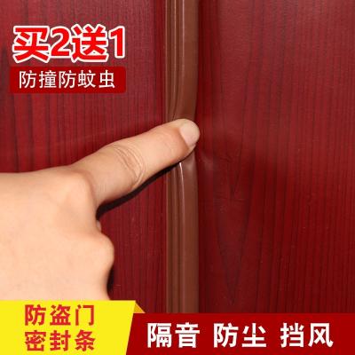 門窗密封條窗戶保暖鋁合金自粘防盜門縫門底隔音條貼冬用膠條 6米工型10*6棕色【防盜門用】