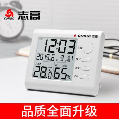 志高(CHIGO)精準溫濕度計室內家用高精度電子溫度計干濕嬰兒房數顯室溫表 【豪華版】無背光/帶日期顯示/帶星期顯示