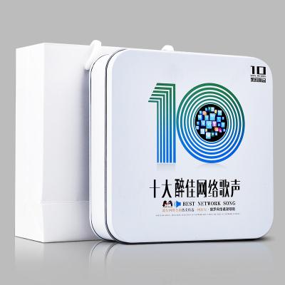 网络歌曲汽车载CD光盘流行音乐庄心妍祁隆陈瑞郑源cd冷漠黑胶碟片