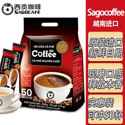 越南西贡咖啡 原味50支/800g袋装 三合一速溶提神进口咖啡Sagocoffee