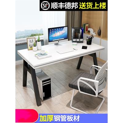 電腦臺式桌書桌簡易鋼木簡約家用臥室學生寫字桌學習桌電競桌租房辦公桌寫字臺法耐