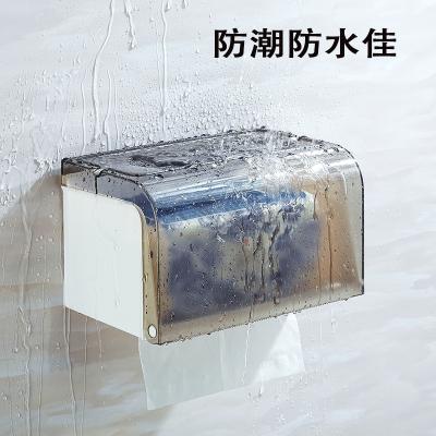 閃電客免打孔衛生間壁掛塑料大號手紙盒廁紙盒卷紙紙巾架廁所放紙架