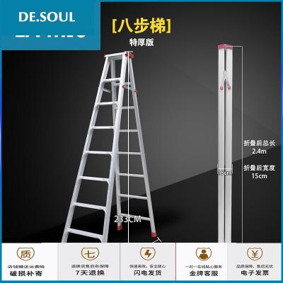 蘇寧放心購()新款鋁合金加厚人字梯子 1.5米五步六步工程裝修折疊家用梯 四步樓梯