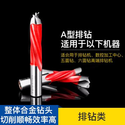 刃刀排鉆刀類 A型排鉆8.5-15mm 木工刃具直刀銑刀2201(3)