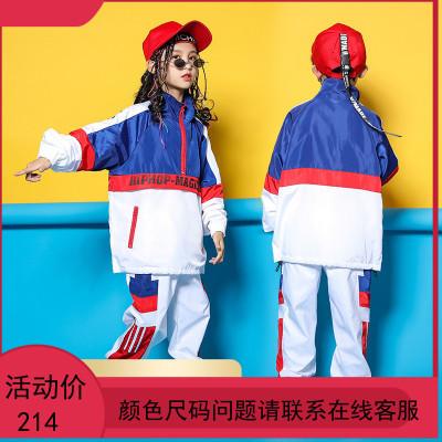 男女童街舞服装套装少儿hiphop嘻哈风爵士舞演出服儿童走秀潮服秋
