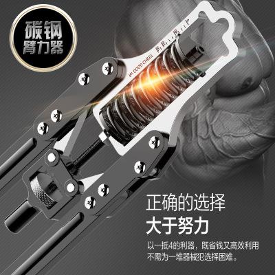 可調節臂力器棒握力多力量75KG50公斤彈簧自由調節力度健身