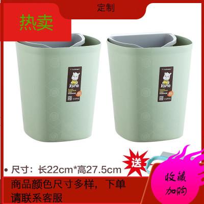 家日用)家用分類垃圾桶10掛式廚余垃圾桶干濕垃圾桶