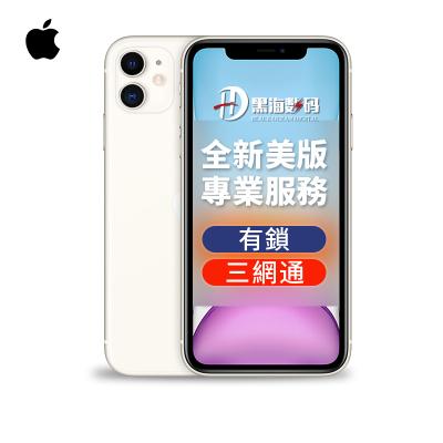 Apple/蘋果 iPhone11 64G 白色 移動聯通電信4G全網通手機 有鎖全新機 美版單卡 2019年新品
