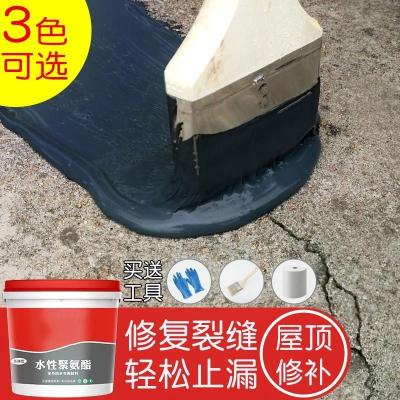 阿斯卡利(ASCARI)房顶补漏王屋顶裂缝楼顶房子防漏水防水胶补漏材料料 2斤水性白色(一遍约2平方)