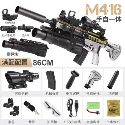 星域传奇 和平精英满配手自一体m416黄金龙骨皮肤水弹枪男孩电动连发玩具枪