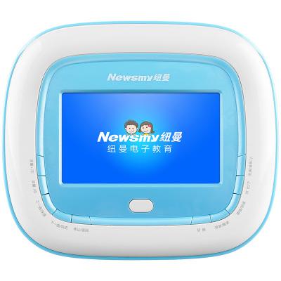 【贈紐曼藍牙音響+保護套】紐曼CD復讀機DVD-L680 藍色便攜式DVD隨身聽U盤學生英語學習光盤播放器數碼復讀機