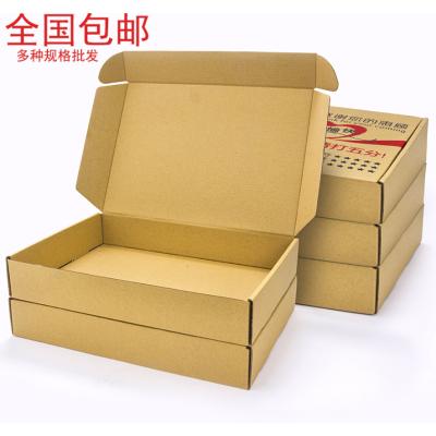 纸箱厂家飞机盒批发打包服装文胸快递包装盒T4承接订做印刷