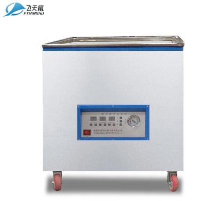 飛天鼠 HC-660C 三泵 商用食品真空包裝機干濕兩用冷面大米磚打包裝袋抽真空封機