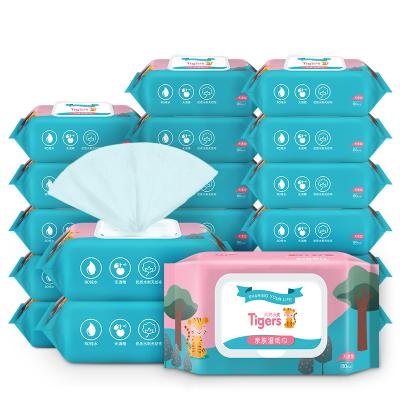 藍漂六只小虎高溫消毒一次性手口嬰兒濕巾包裝清潔3包80片裝