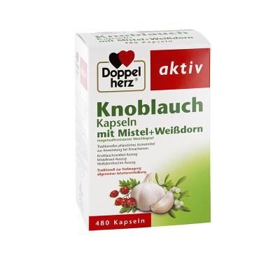 德國雙心牌Doppel Herz大蒜精油大蒜素軟膠囊 480粒一盒1大蒜提取物