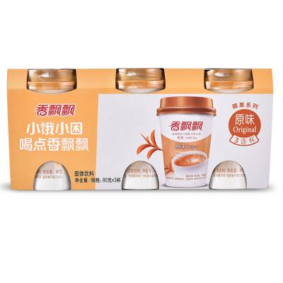 香飘飘奶茶 经典椰果原味 便携式三连杯80g*3 杯装休闲冲饮品奶茶粉