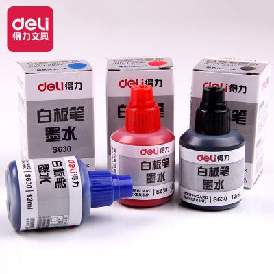 白板笔墨水单瓶得力S630经济补充液黑色大瓶12ML油性可加墨水可擦拭deli