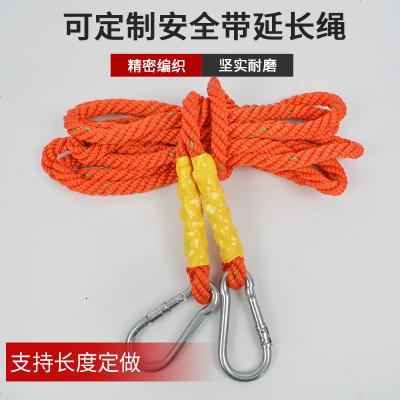 定做 安全繩安全帶加長繩吊繩高空作業延長線消防逃生救生繩16MM帶掛鉤 20米/雙小鉤