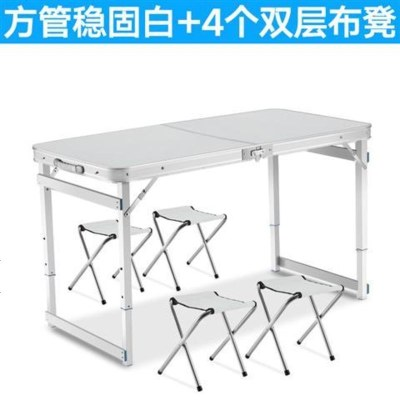 折叠桌户外折叠桌子摆摊桌折叠餐桌便携式铝合金桌活动展销桌 升级稳固白色+4凳