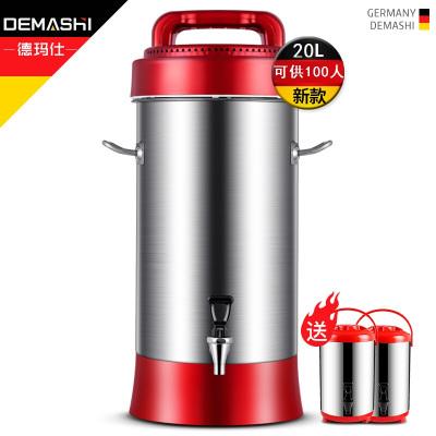 德玛仕(DEMASHI)豆浆机商用大容量 全自动磨浆机 大功率不锈钢 现磨米浆机 20升 DJ-20A免滤款