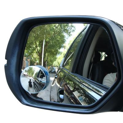 源吉轩YJXan汽车用后视镜小圆镜360度可调 倒车盲点无边高清广角新手倒车辅助大视野后视镜参考小圆镜对装