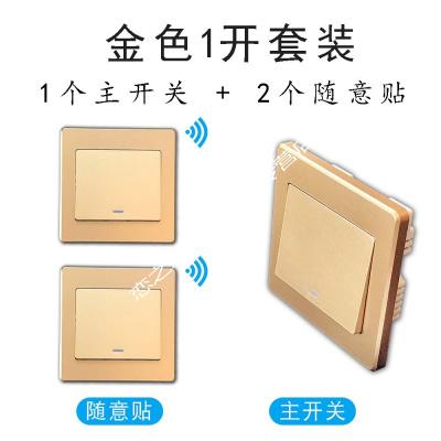无线开关面板免布线??乜?20v智能无线家用双控开关随意贴开关 金色:1路主开关+2个随意贴