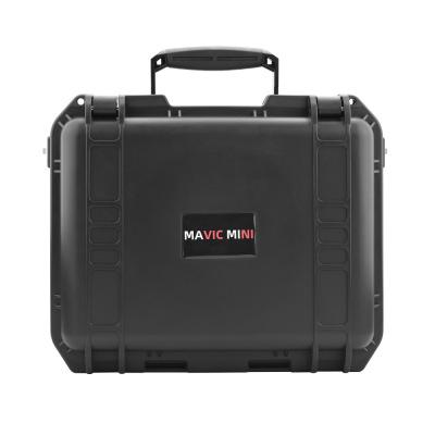 易科达(yeetech) 御 迷你 无人机手提箱 全套 收纳箱 配件箱 MAVIC Mini收纳包防水箱手提防爆箱