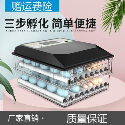 納麗雅(Naliya)孵化器小型家用型孵蛋器孵化機孵化箱小雞鴨鵝蛋孵化器全自動智能 24枚全自動單電源白色