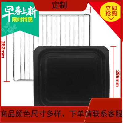 適用長帝32 32/電烤箱搪瓷烤盤燒烤架32升
