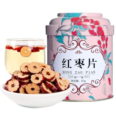 【買3送杯】紅棗干紅棗片 脆片泡茶干吃新疆若羌棗干棗片 無核脆紅棗片60克
