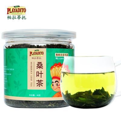 【买2送1加配杯】帕拉蒂托桑叶茶霜后降血霜桑叶压 桑树叶糖新鲜桑叶46g/瓶