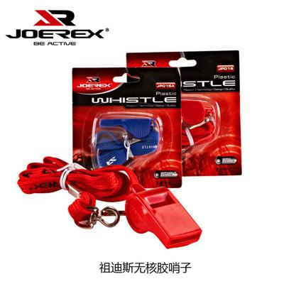 JOEREX/祖迪斯JP015A無核核膠雷鳴哨子裁判口哨 專業足籃球比賽
