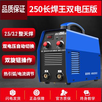 電焊機220v家用微小型阿斯卡利380v兩用全銅雙電壓ASCARI315工業級便攜式 250B長焊王雙電壓 套4