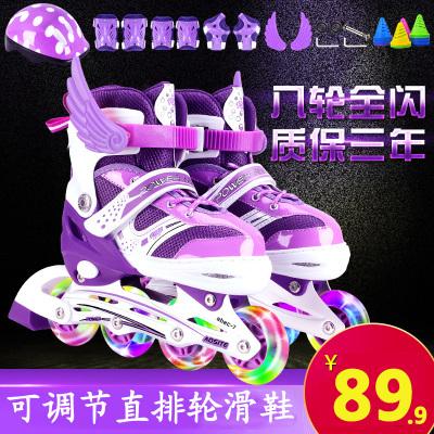 閃電客兒童溜冰鞋全套直排旱冰鞋初學者輪滑鞋可3-5-6-8-10歲