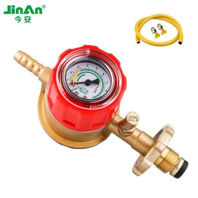 液化氣減壓閥家用安全防漏煤氣罐燃氣灶煤氣灶配件熱水器中低壓閥門 家用低壓高端款