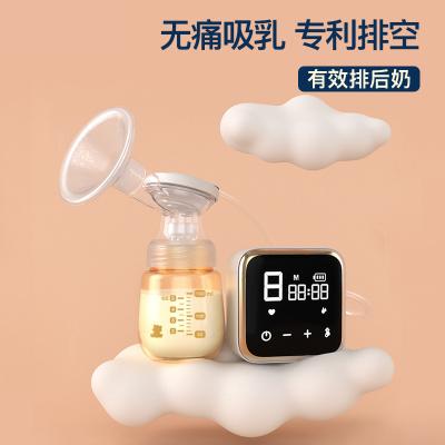 小白熊(XIAOBAIXIONG)電動吸奶器 鋰電池可充電式吸奶器 電動 靜音拔奶器 HL-0851