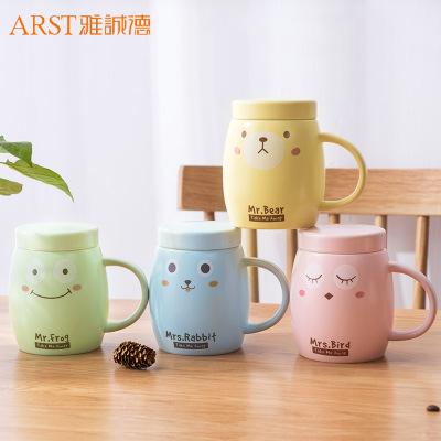 雅誠德 杯子陶瓷 馬克杯大容量可愛超萌ins水杯女家用創意咖啡杯