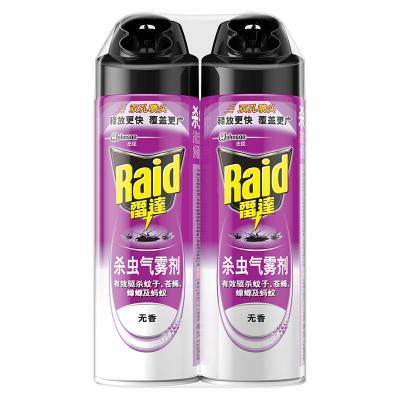 雷达 杀虫气雾剂 杀苍蝇 杀飞虫 无香550ml*2【新老包装随机发货】