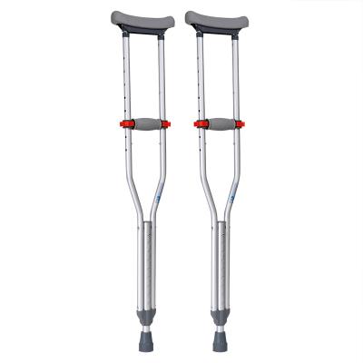 雅德 殘疾人腋下拐杖 鋁合金雙拐加厚老人助行防滑高度可調拐棍 YC8100T2經典款一對