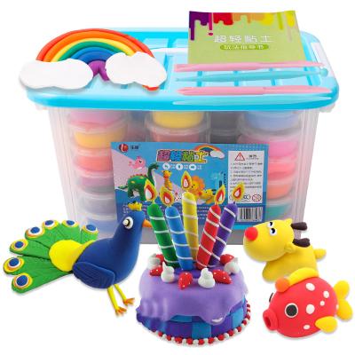 樂締 兒童玩具超輕粘土48色橡皮泥黏土太空泥手工DIY手工彩泥玩具收納盒裝男女小孩寶寶生日禮物