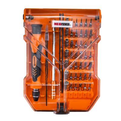 尼奥动力(neopower)螺丝刀套装十字小批头梅花内六角组合家用拆笔记本多功能工具套装维修工具ML-Y2045
