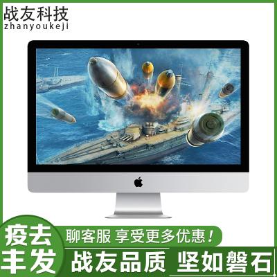 【二手95新】AppleIMac蘋果一體機電腦二手蘋果臺式主機一體機辦公設計 17款21寸超薄QA2 i5 8G 1T