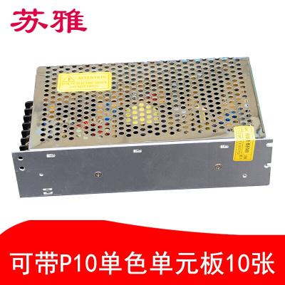 LED显示屏电源稳压变压器广告屏创联200W40A5V