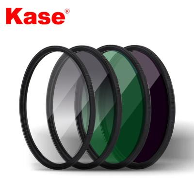 卡色(Kase) 82mm MCUV+CPL偏振鏡+ND1000減光鏡+GND 0.9漸變灰鏡 金剛狼磁吸PRO濾鏡套裝