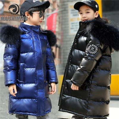 【品牌特卖】儿童羽绒服男童女童中长款羽绒服亮面免洗白鸭绒加厚大毛领童装冬
