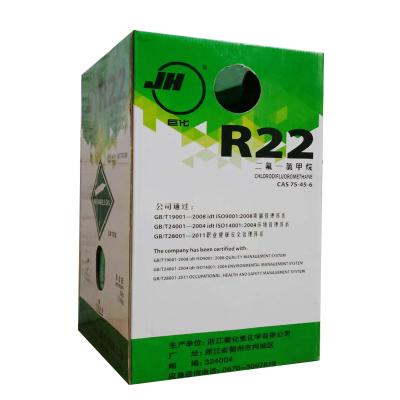 幫客材配 中央空調 巨化 制冷劑R22 22.7kg 氟利昂風幕柜專用(標價為5瓶,發物流點自提)