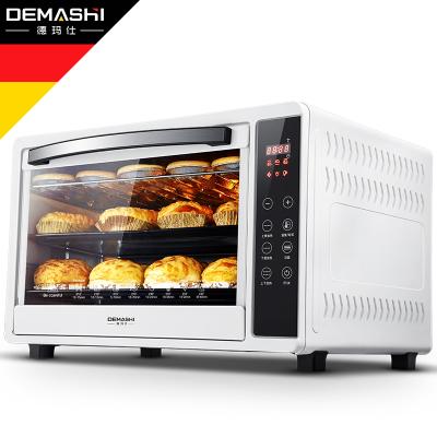 【預售】德瑪仕(DEMASHI) 商用電烤箱 DR-60M 商用 烘焙披薩蛋撻面包家用大烤箱(60L智能觸控)